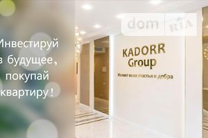 Продаж квартири, Одеса, р‑н.Суворовський, Сахаровавул