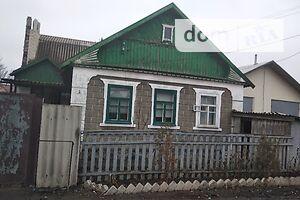 Продаж будинку, Донецька, Димитров
