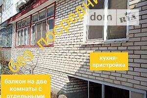 Продается 3-комнатная квартира 58 кв. м в Киеве
