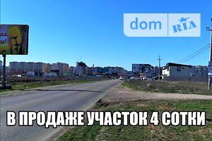 Продаж ділянки під житлову забудову, Одеса, c.Ліски, Киевская