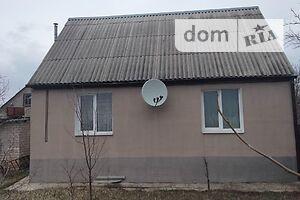 Продажа дома, Харьковская, Люботин, c.Смородское, Ударная