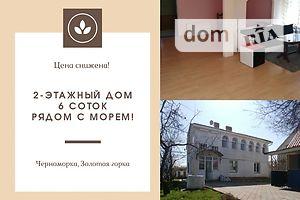 Продаж будинку, Одеса, р‑н.Чорноморка, Сухолиманнавулиця