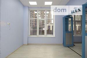 Сдается в аренду помещения свободного назначения 85 кв. м в 30-этажном здании