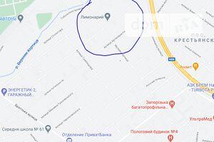 Продажа участка под жилую застройку, Запорожье, р‑н.Правый Берег, МакароваАдмиралаулица
