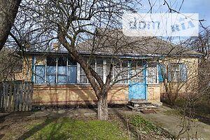 Продается одноэтажный дом 73 кв. м с садом