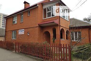 Продается часть дома 145 кв. м с садом