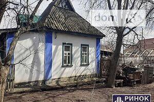 Продаж частини будинку, Полтава, р‑н.Браїлки