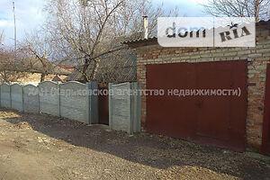 Продаж будинку, Харків, c.Високий, Санаторная