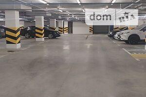 Продажа подземного паркинга, Киев, р‑н.Подольский, Набережно-Рыбальскаяулица, дом 3,9