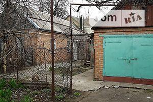 Куплю недвижимость в Запорожье