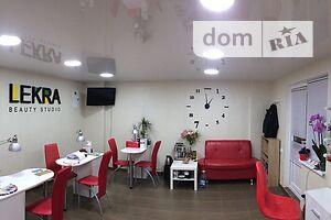 Продаж офісного приміщення, Одеса, р‑н.Київський, РадужныйЖК