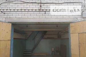 Продається місце в гаражному кооперативі під легкове авто на 40 кв. м