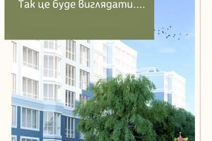 Продается 3-комнатная квартира 114.71 кв. м в Чернигове