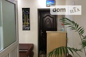 Продається офіс 90 кв. м в бізнес-центрі
