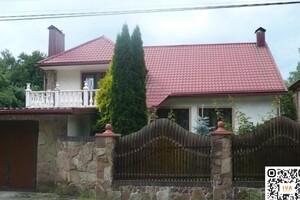 Продається будинок 2 поверховий 260 кв. м з гаражем
