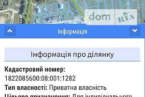 Продается земельный участок 0.963 соток в Житомирской области