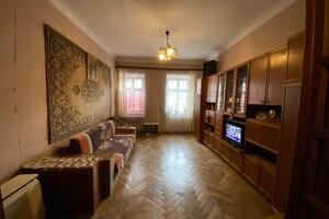 Продажа квартиры, Львов, р‑н.Галицкий, Свободыпроспект