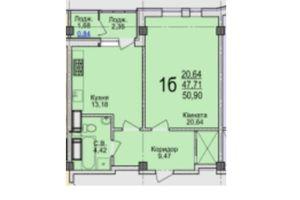 Продается 1-комнатная квартира 50.9 кв. м в Черкассах
