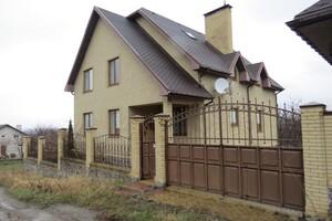 Продажа дома, Харьков, c.Липцы, товариществосадовоеЛукоморье