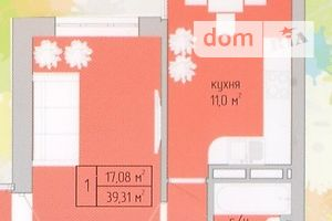Продажа квартиры, Одесса, р‑н.Киевский, Вильямса, дом 95
