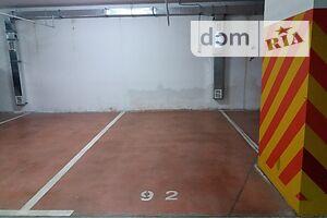 Продається підземний паркінг під легкове авто на 15 кв. м