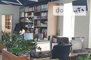 Офисы в Днепре без посредников