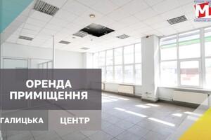 Сдается в аренду помещения свободного назначения 735 кв. м в 9-этажном здании
