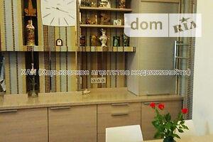 Продаж квартири, Харків, р‑н.Нові Дома, ст.м.Палац спорту, Олімпійськавулиця