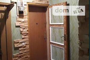 Продаж квартири, Дніпро, р‑н.Сонячний, Каспійськавулиця