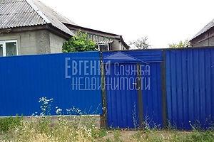 Продажа дома, Донецкая, Краматорск, р‑н.Краматорск, Ермака