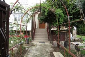 Продается дом на 2 этажа 210 кв. м с верандой