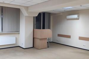 Продается офис 1485 кв. м в бизнес-центре