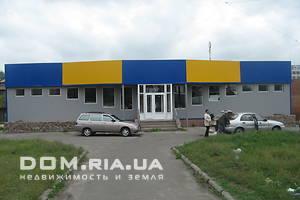 Куплю торговую площадь Сумской области