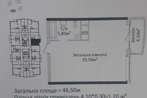 Продаж квартири, Одеса, р‑н.Приморський, Гагарінапроспект, буд. 19