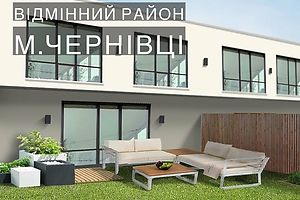 Продажа дома, Черновцы, р‑н.П.-Кольцевая