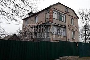 Продажа дома, Донецкая, Краматорск, р‑н.Краматорск, Люботинская