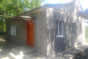 Продается одноэтажный дом 46.9 кв. м с участком