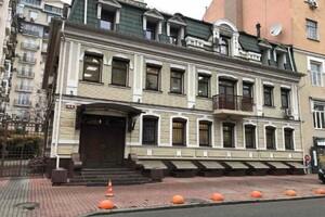 Продается бизнес-центр 1153 кв.м