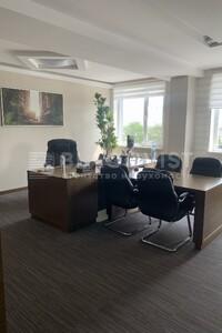 Продается офис 600 кв. м в бизнес-центре