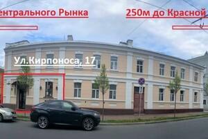 Долгосрочная аренда кафе, бара, ресторана, Чернигов, р‑н.Центральный Рынок, Кирпоносаулица, дом 17