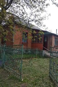 Продается одноэтажный дом 81 кв. м с террасой