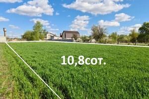 Продается земельный участок 10.8 соток в Черниговской области
