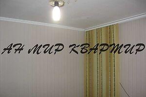 Продается 1-комнатная квартира 35 кв. м в Полтаве