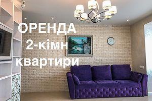 Здається в оренду 2-кімнатна квартира 90 кв. м у Чернігові