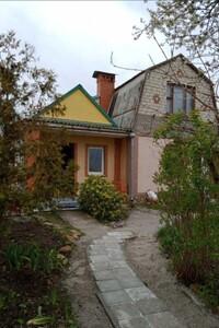 Продается одноэтажный дом 52.9 кв. м с террасой