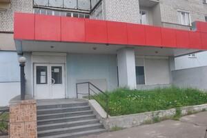 Продается нежилое помещение в жилом доме 226 кв. м в 9-этажном здании