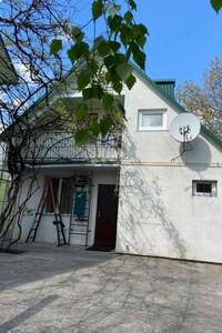 Продается одноэтажный дом 126 кв. м с беседкой