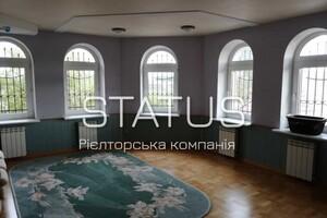 Продается дом на 3 этажа 400 кв. м с садом