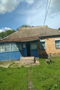 Продается одноэтажный дом 55 кв. м с мансардой