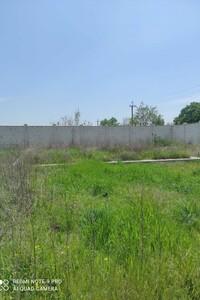 Продається земельна ділянка 8 соток у Запорізькій області